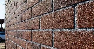 Монтаж фасадной плитки Курск, цена от 479 руб.